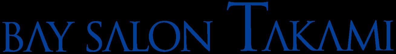 BAY SALON TAKAMI ロゴ画像