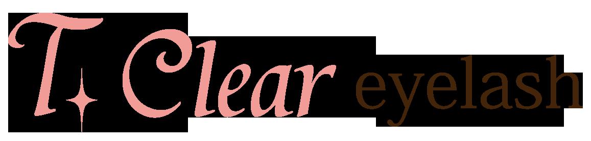 T.Clear eyelash ロゴ画像