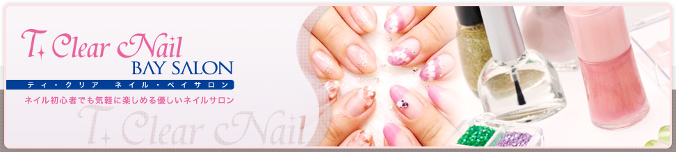 T.Clear Nail BAY SALON