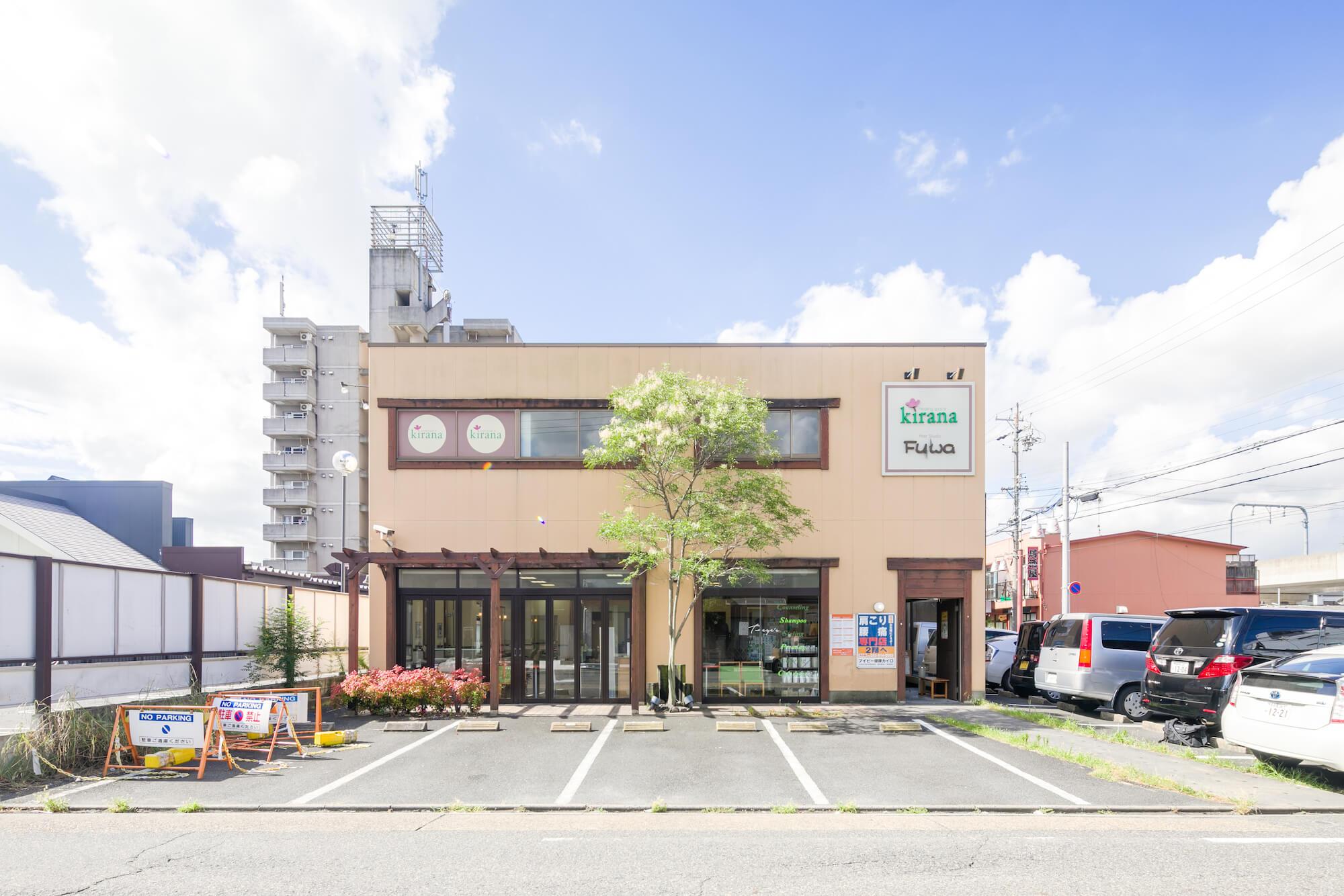 美容室Fuwa 店舗画像