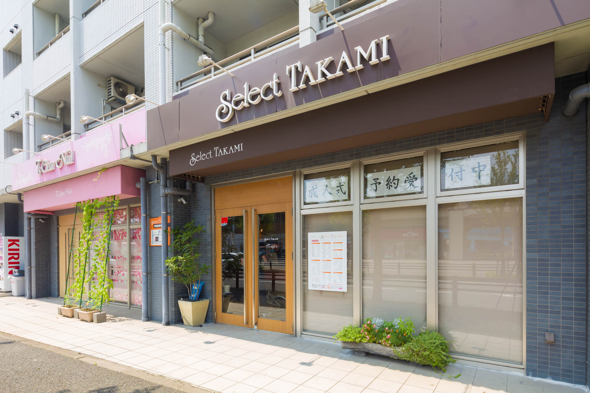 Select TAKAMI 店舗画像