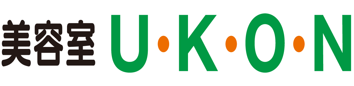 美容室U・K・O・Nロゴ画像