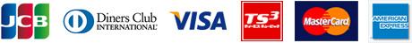 使用可能クレジットカードのロゴマーク