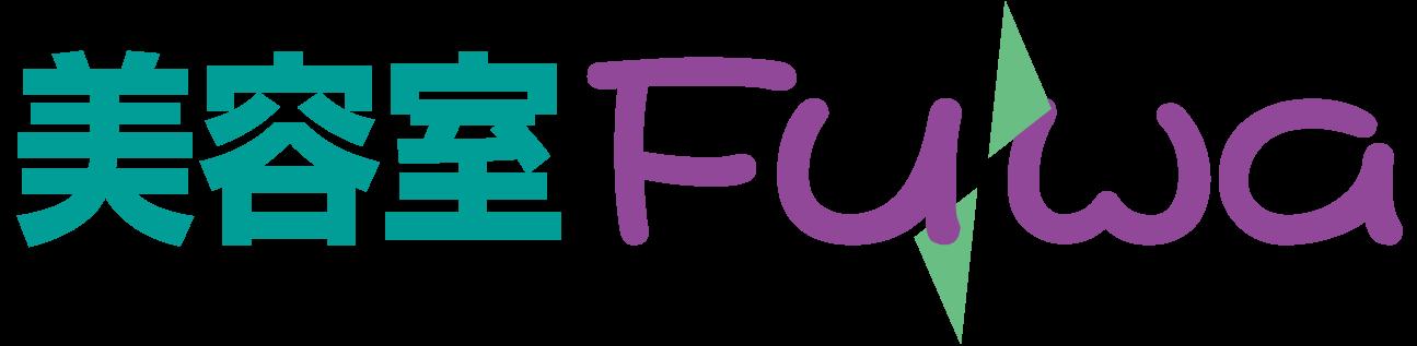 美容室Fuwa ロゴ画像