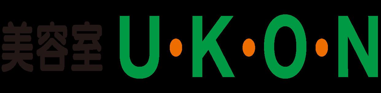 美容室U・K・O・N ロゴ画像