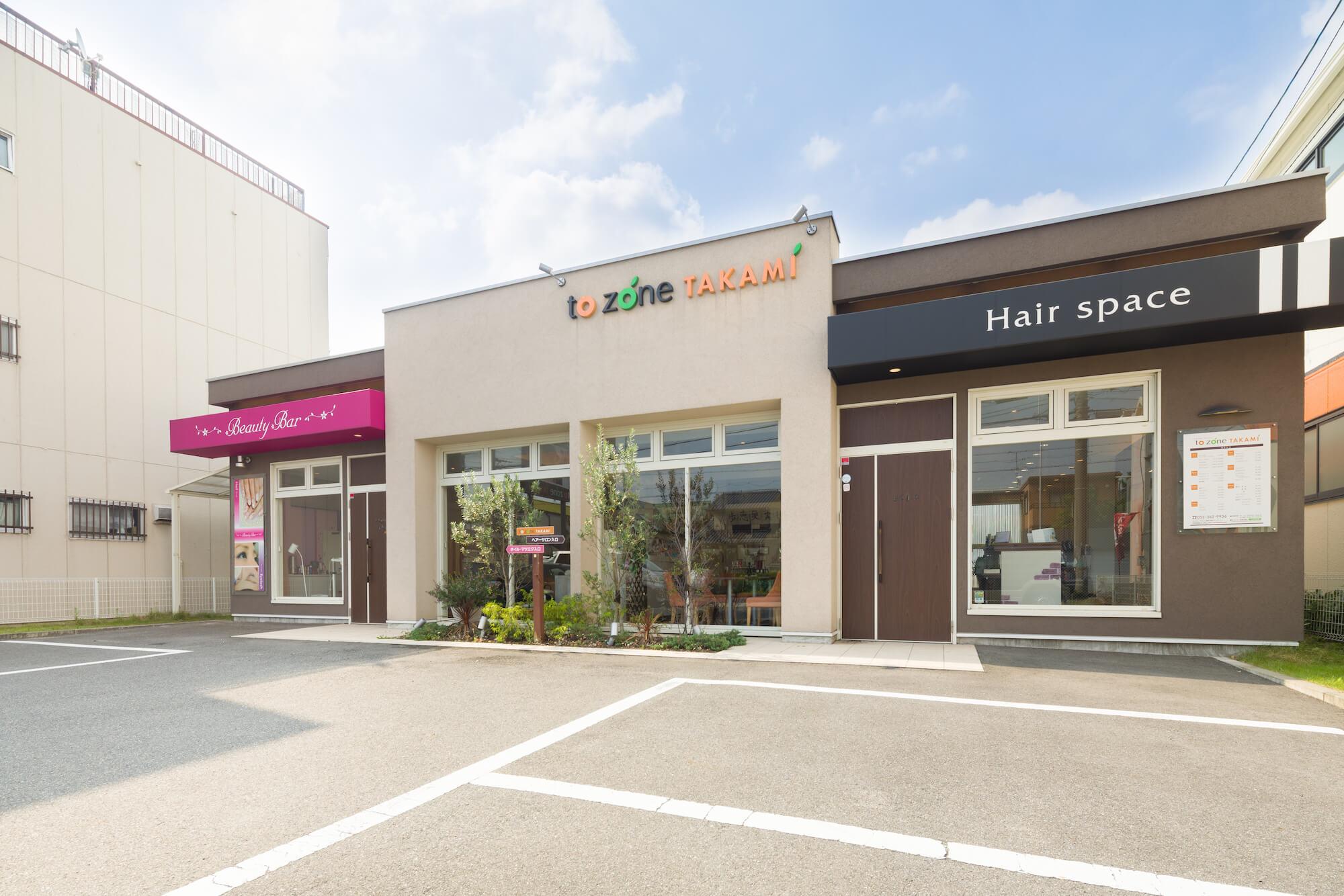 to zone TAKAMI 店舗画像